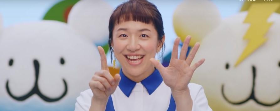 でんきdeラッキー15%OFFキャンペーン | エネスタ藤岡高崎 ...