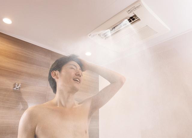 浴室暖房乾燥機・MiSTY